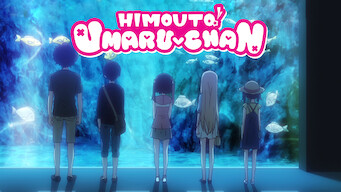 Himouto! Umaru-chan: Himouto! Umaru-chan-R