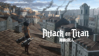 Attack on Titan: Season 3 Part 1